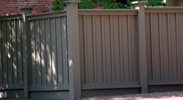 panel fence,fence designe, fence pictures,fence photoes